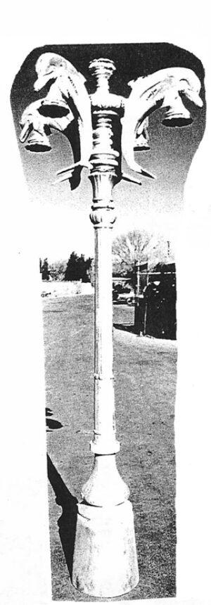 ALP-045 DOLPHIN LIGHT 4 ARM
