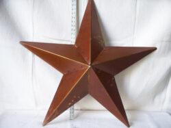 TIN-014 LG TIN STAR 36in