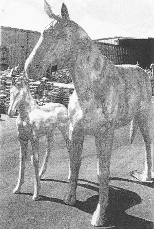 ALS-110 HORSE